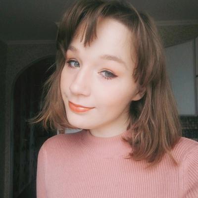 Praskovya Maslyukova
