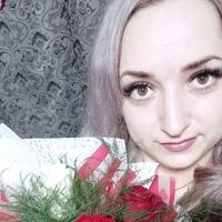 ЯнаПохабова