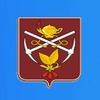 Администрация города Кизела