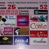 Дамира Борубаева 24-29