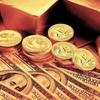 Китайские серебряные и золотые монеты в Китае