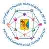 Региональный модельный центр Кировской области
