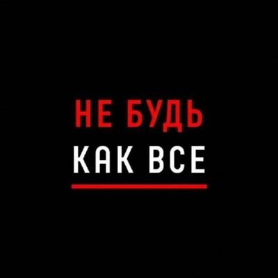 Артём Быстров