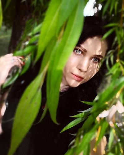 Анастасия Матвиенко, Москва