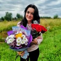 ДарьяВяткина