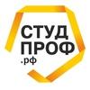 СТУДПРОФ.РФ