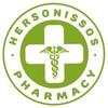 Аптека Херсониссос