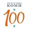 Постпредство Республики Коми в Москве