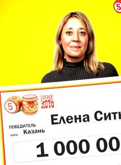Diana Osipova