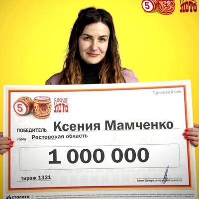 Амелия Шилова