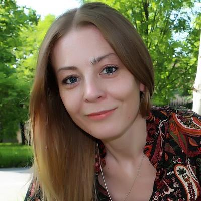 Елена Никитаева, Москва