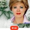 Alla Vasilyeva