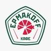 EPMAKOFF