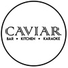 CAVIAR | Кухня • Бар • Караоке | Кавиар Казань