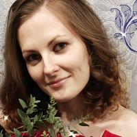 ЕкатеринаОстроух