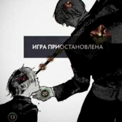 Артём Спиритов