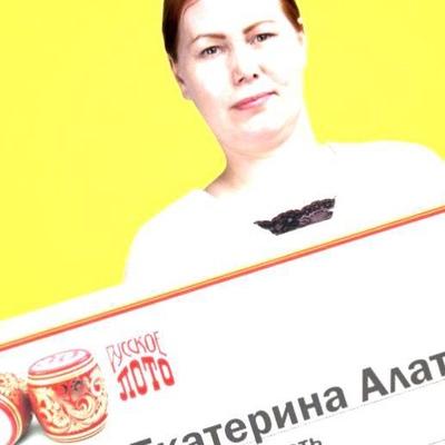 Galina Popova
