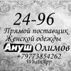 Ануш Олимов