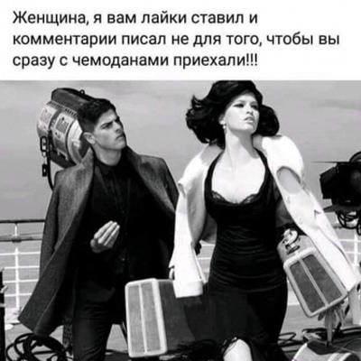 Виталий Ван, Калининград