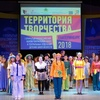 Союз детских театральных школ России