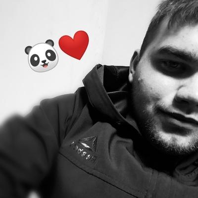 Eremey Chernov