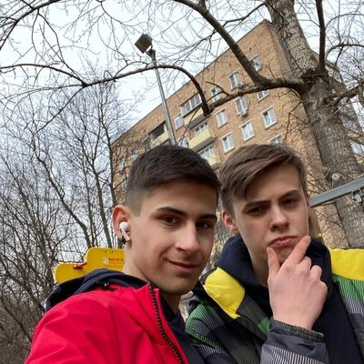 Саша Эфа, Москва