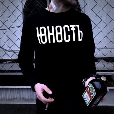 Alexander Kislyansky, Kartaly