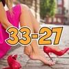 Обувная группа Sirin Damirov ХИТЫ ПРОДАЖ... 30-05