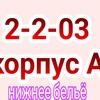 Вадим Вадим 1-2-14