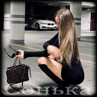 Софья Сергеева, Харьков