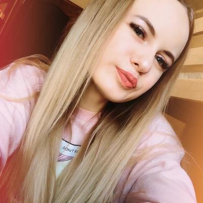 Ксюша Парфёнова