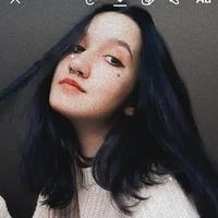 ЛизаГаничева