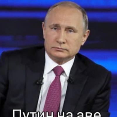 Фёдор Степанюк, Ура-Тюбе