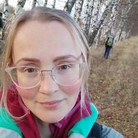ЕкатеринаЗверева
