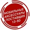Рузафзун Музаффаров 13-50