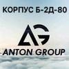 Anton Anton 28-32
