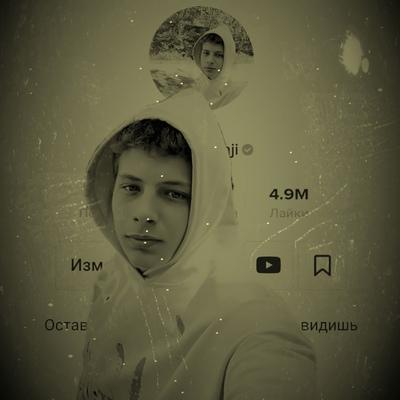 Алексей Рубцов, Хабаровск