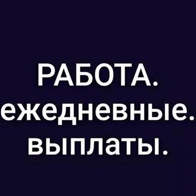 Евгений Сервент, Санкт-Петербург