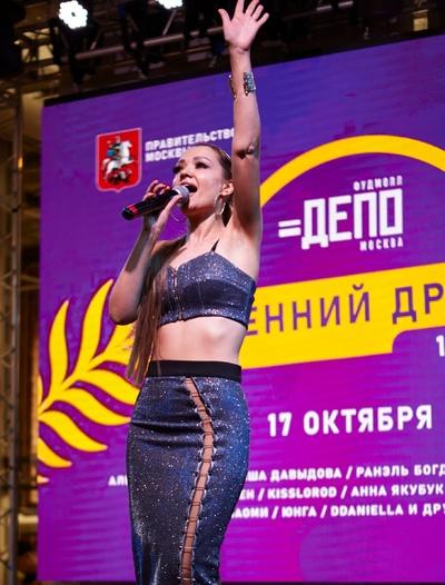 Irina Letina, Москва