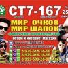 Alex Vu СТ7-176