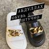 Абдулвахаб Файзов 28-98