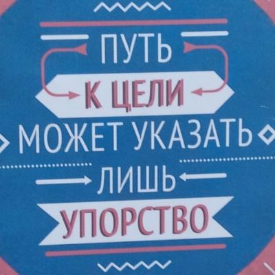 Юрий Алексееа, Псков
