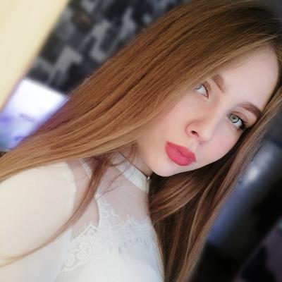 Анна Захарова, Москва