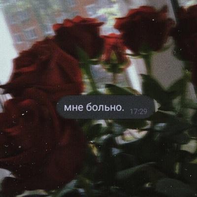 ל ל, Санкт-Петербург