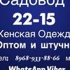 Алех Чан 22-15