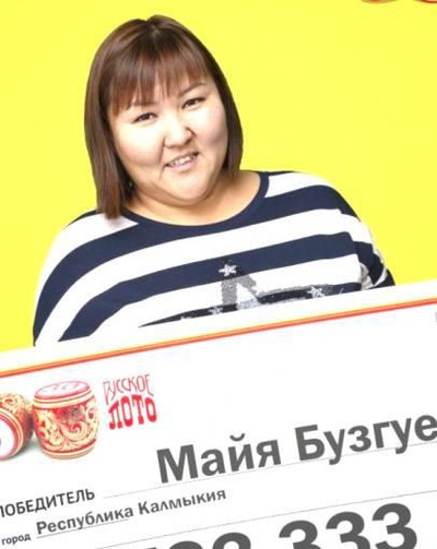 Ева Ефимова