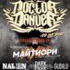 ddefy fest: doctordanver / МАЙТИОРИ - 11 апреля