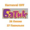 Karnaval Off 26-18