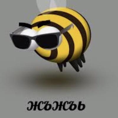 Golubi Rulat, Астрахань