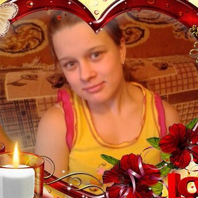 Юлия Драгайцева, Химки